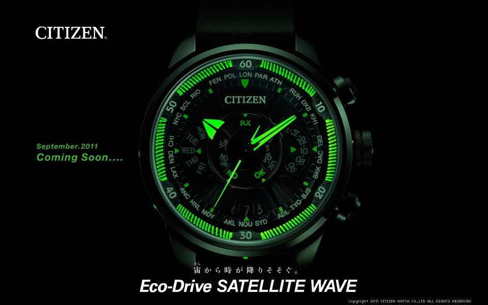 シチズン「Eco-Drive SATELLITE WAVE」